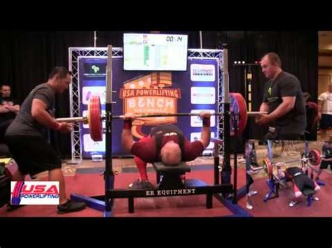 usapl bench nationals 2015 usapl bench press nationals youtube