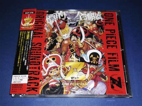 one piece ost film z adrian cd collection one piece film z original soundtrack