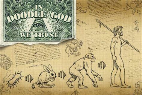 assassin doodle god wiki משולש עם עין בתוכו fxp
