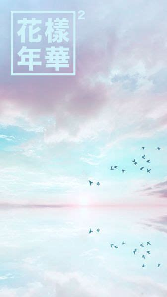 kpop themes icon 17 best images about wallpapers icons on pinterest