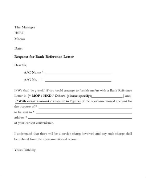 reference letter templates ms word