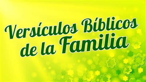 imagenes biblicas de la familia vers 237 culos b 237 blicos sobre la familia youtube