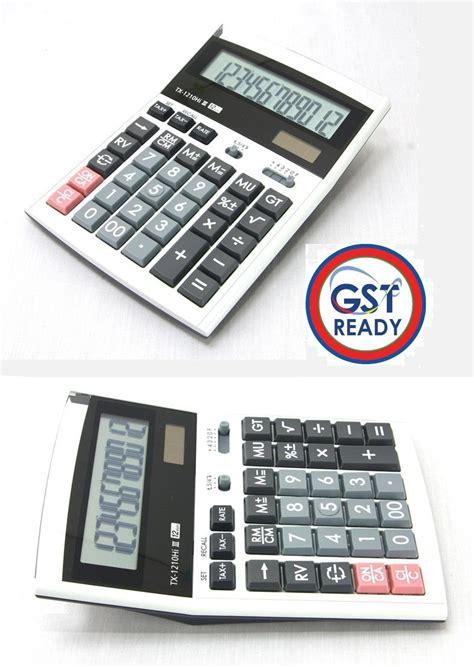 Kalkulator Canon As 120v Pink Tztv canon calculator images