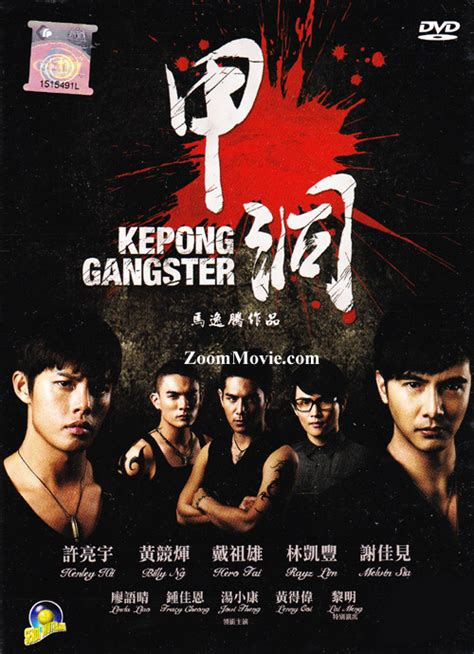 film gangster cina kepong gangster dvd chinese movie 2012 cast by melvin