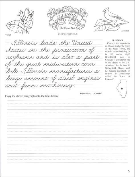 printable handwriting worksheets grade 4 4th grade handwriting popflyboys