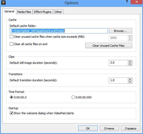 videopad video editor tutorial in urdu dailymotion pimenovaekaterina77 videopad editor free download
