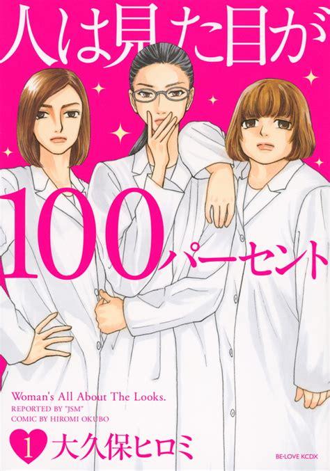 el mitã n edition books el hito wa mita hi ga 100 percent regresar 225 con