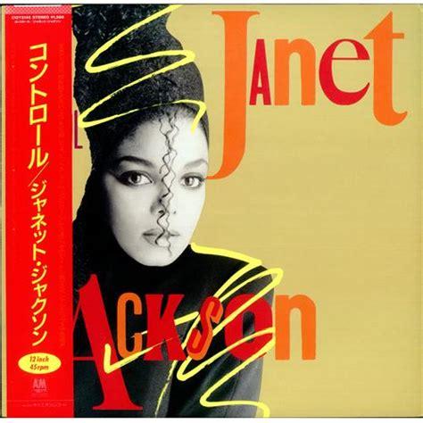 Janet Jackson Arrives In Japan 2 by Janet Jackson Japan Promo 12 Quot Vinyl Single 12