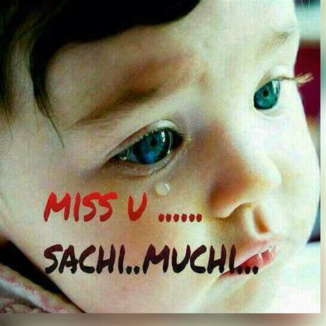 whatsapp wallpaper miss you miss u mom images for dp best wallpaper reference