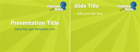 employee of the month ppt template free powerpoint templates