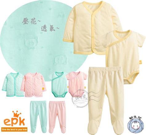 媽咪家 s055 a f s55薄棉透氣系列 epk 新生兒 薄綿 側開 側釦 前開釦 短袖包屁衣 哈衣 長袖外搭