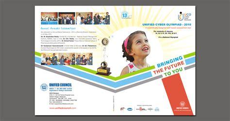 leaflet design ideas for school brochures logo logo design logo designer identity