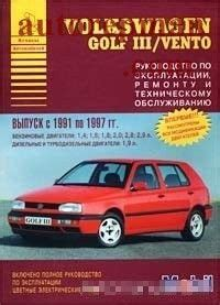 car repair manuals download 1997 volkswagen golf seat position control 1000 images about car repair manuals on toyota manual and nissan