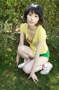 What A Beautiful Name asian girl sakura miyajima