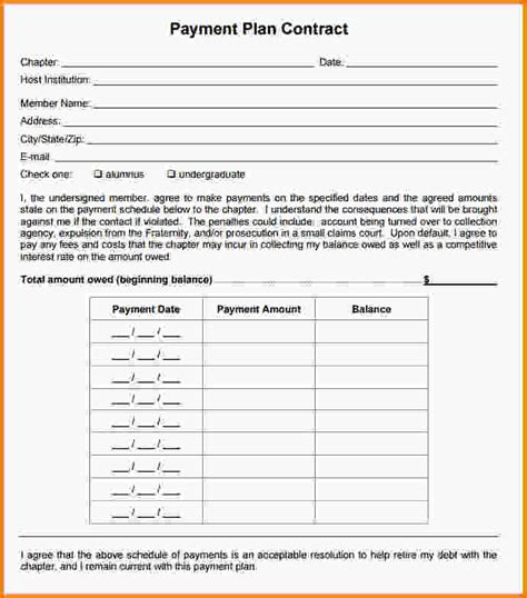 pay template payment agreement template payment plan contract jpg