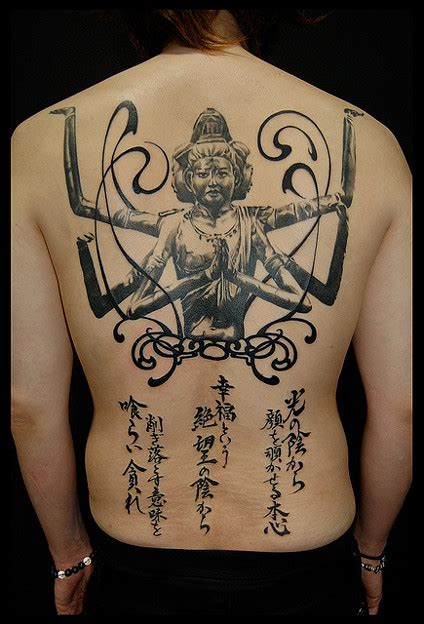 shisei tattoo 1000 images about ta2 on tattoos and