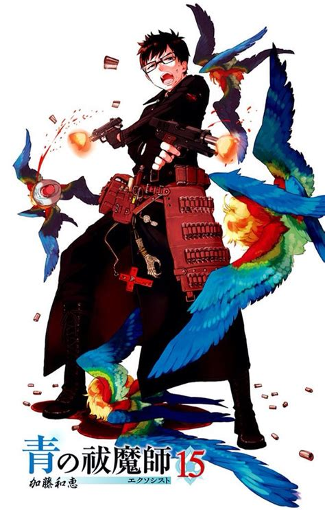 Ao No Exorcist Volume 3 17 best images about ao no exorcist on posts the o jays and summer