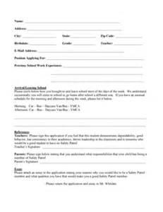 School Safety Essay by Elementary School Safety Patrol Essay Drureport831 Web Fc2