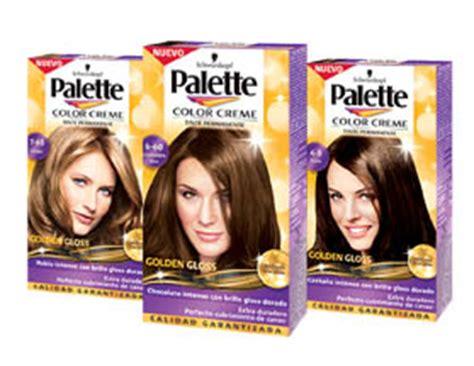 Harga Schwarzkopf Palette hair treatment