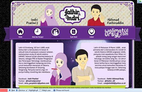 desain undangan pernikahan karikatur layanan pembuatan undangan pernikahan online yang unik dan