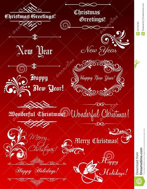 new year decorative elements and new year decorative elements royalty free