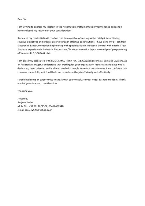 Wind Technician Cover Letter by Cover Letter