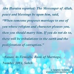 wedding quotes quran islamic quotes on marriage quran and hadith quotes on marriage from e islamic quotes