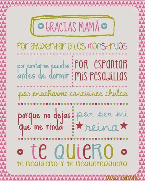 Imagenes De Fantasia Para Dia De La Madre | imagenes fantasia y color imagenes dia de las madres
