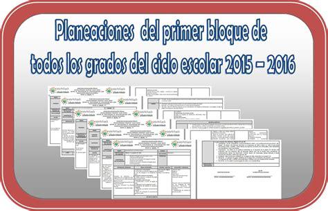 planeaciones sep primaria 2016 gratis pdf planeaciones del primer bloque de todos los grados del