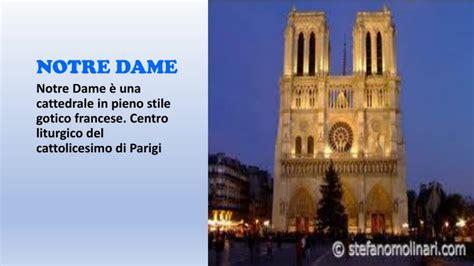 Notre Dame Mba Slide Presentation by Ppt Parigi Powerpoint Presentation Id 4933214