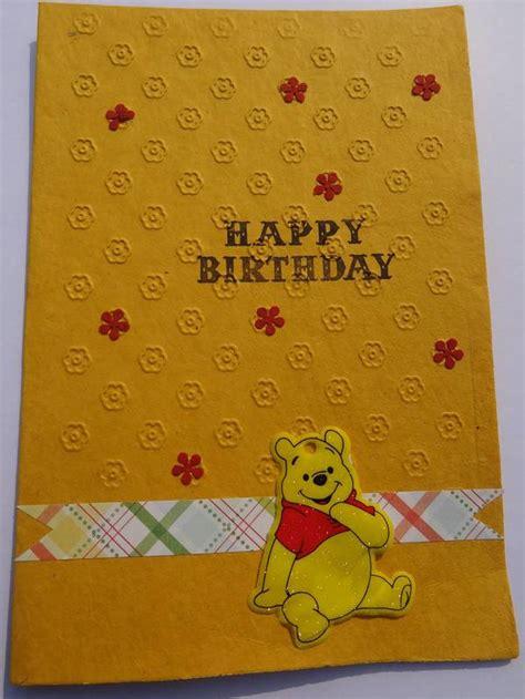 Order Birthday Cards Buy Cute Birthday Card Shipmycard Com