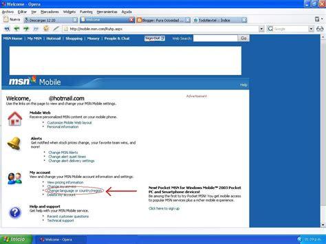 tutorial internet gratis nextel pura ociosidad tutorial messenger msn gratis en tu nextel
