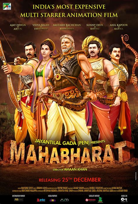 Download Film Mahabharata Net | mahabharat 3d photos mahabharat 3d images mahabharat