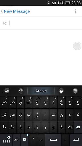 go keyboard apk file arabic language go keyboard for pc
