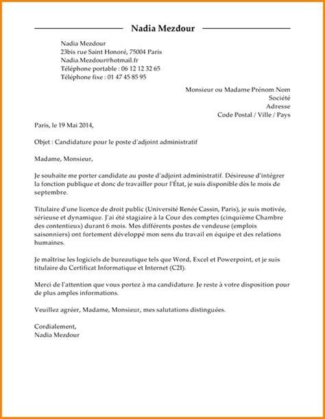 lettre de motivation femme de chambre d饕utant lettre de motivation hotellerie femme de chambre stunning