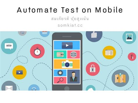 android automation android automated testing 28 images different android test automation frameworks what works