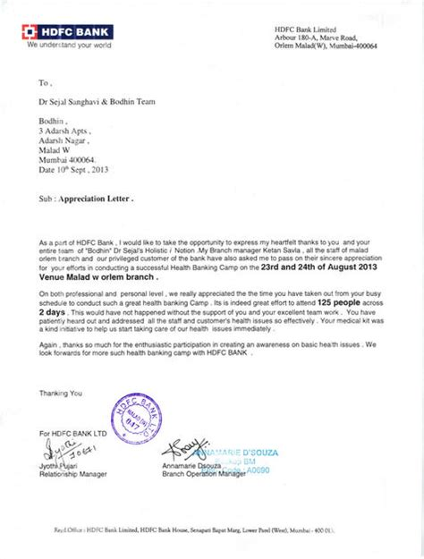 Credit Card Enhancement Letter Hdfc 28 Account Closing Letter Of Hdfc Bank 9 How To A Letter Bibliography Format Hdfc