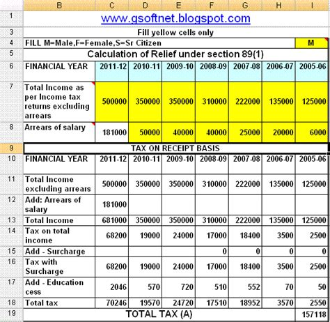Section 89 Of Income Tax Act by Calculate Your Income Tax Relief U S 89 1 For A Y 2012