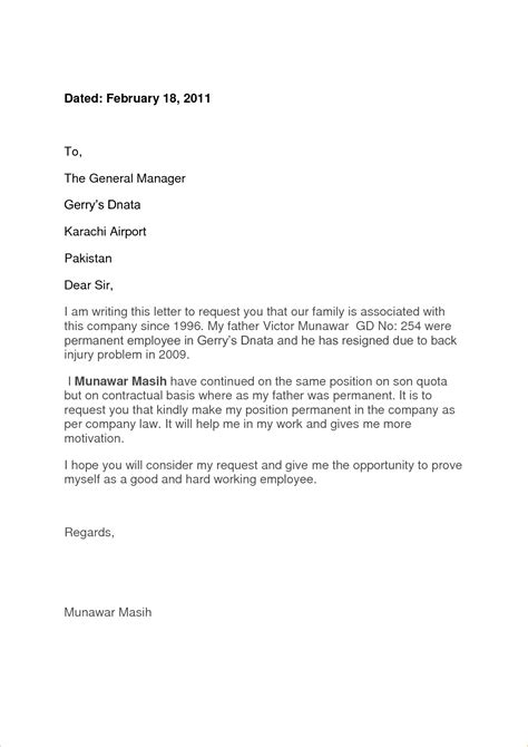confirmation letter   son loginnelkrivercom