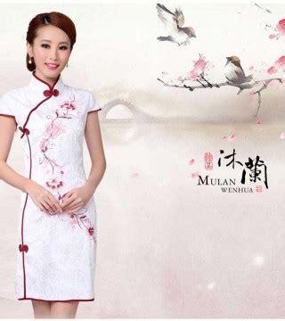 Atasan Chongsam Batik Wanita Imlek Bigsize baju dress cheongsam imlek slim terbaru model terbaru jual murah import kerja
