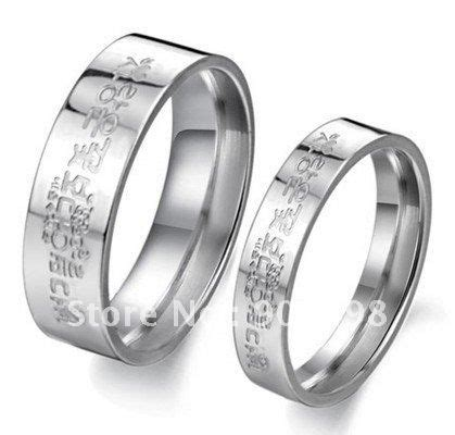 Cincin Single Titanium Stainless Merek Cartier Set 3 Model Box Murah 1000 images about korean couples rings on gold stainless steel and rings for