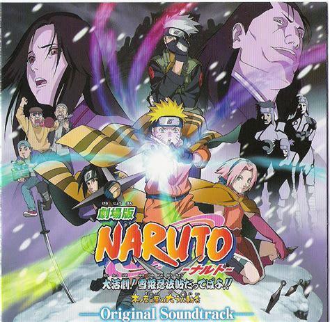 naruto movie themes naruto movie original soundtrack yukihime ninpouchou