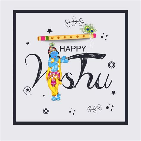 Vishu Wallpaper For Mobile