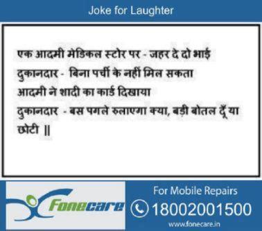 hindi jokes ideas  pinterest funny dp jokes  hindi  exam dp  status