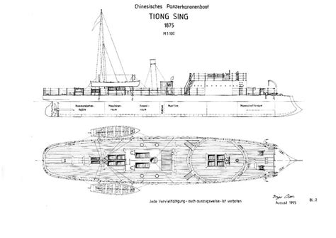 Pavillion Aus Holz 1877 by Tiong Sing Ein Chinesisches Kanonenboot 1875
