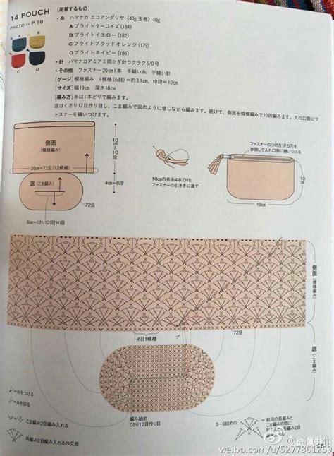 Coin Pocket Crochet Rajut 3 1249 best crochet diagram images on crochet