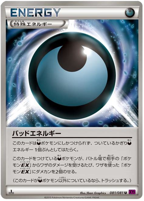 bad energy bad energy bandit ring 81 pokemon card
