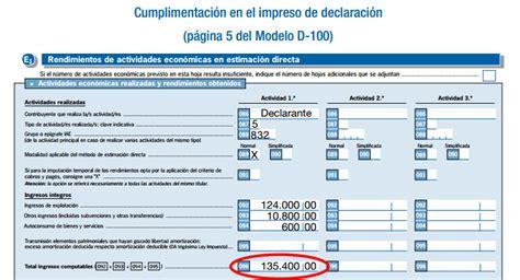 ingresos que no tributan declaracion de la renta casillas de la renta para poner los datos econ 243 micos de
