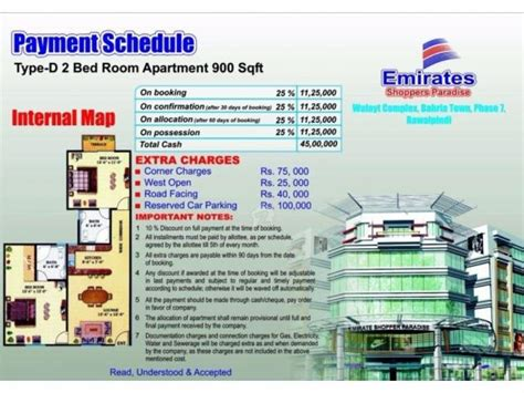 emirates schedule payment schedule of emirates shoppers paradise rawalpindi