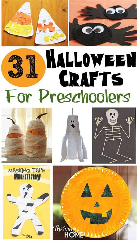 halloween themes for preschool 17 best images about autumn fun on pinterest halloween